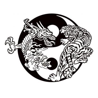 Yin Yang Dragon Tiger Wall Sticker