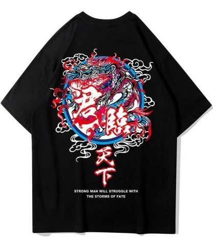 Chinese Dragon T-Shirt For Men