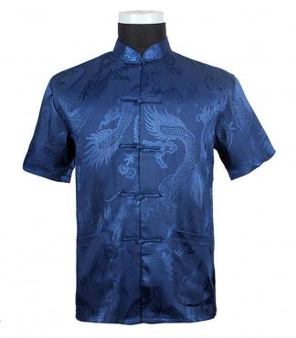 Chinese Kung Fu Shirt