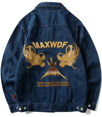 Double Dragon Jacket