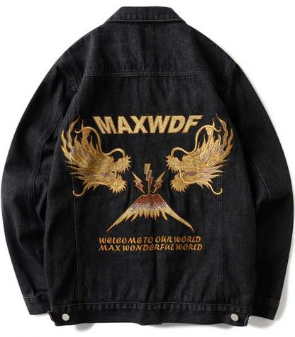 Double jacket Dragon