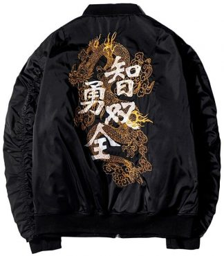 Silk Dragon Jacket