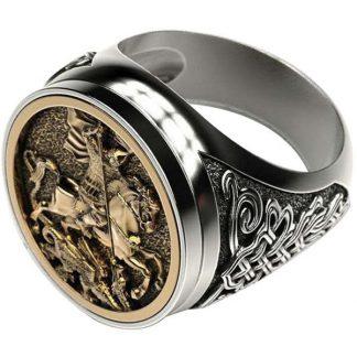 Medieval Dragon Ring