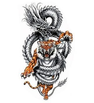 Tiger and Dragon Temporary Tattoo