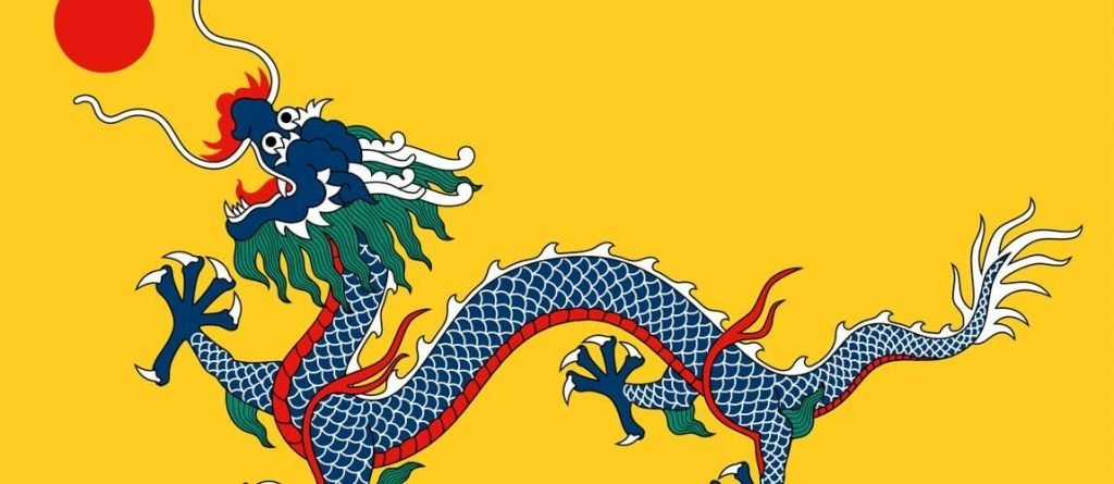 azur dragon
