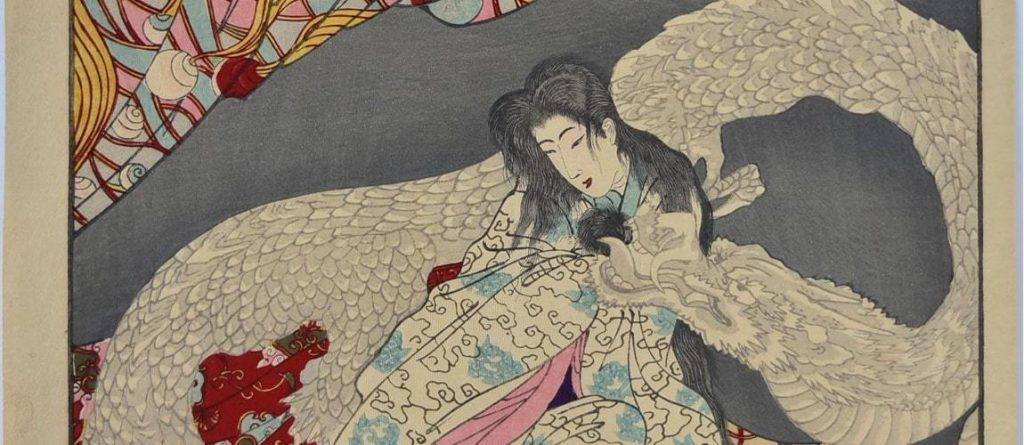 Toyotama Hime dragon