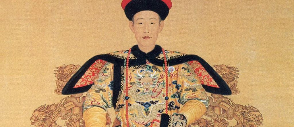 dragon chinese emperor