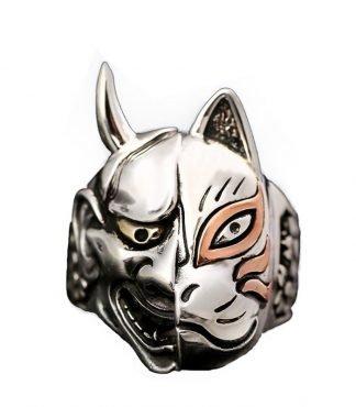 Japanese Demon Ring