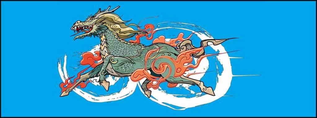 kirin dragon meaning